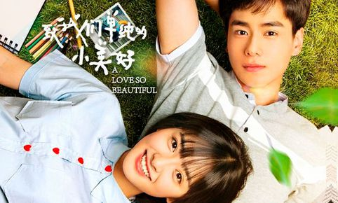 "El cdrama ""A Love So Beautiful"" tendrá remake coreano. Crédito: Instagram"