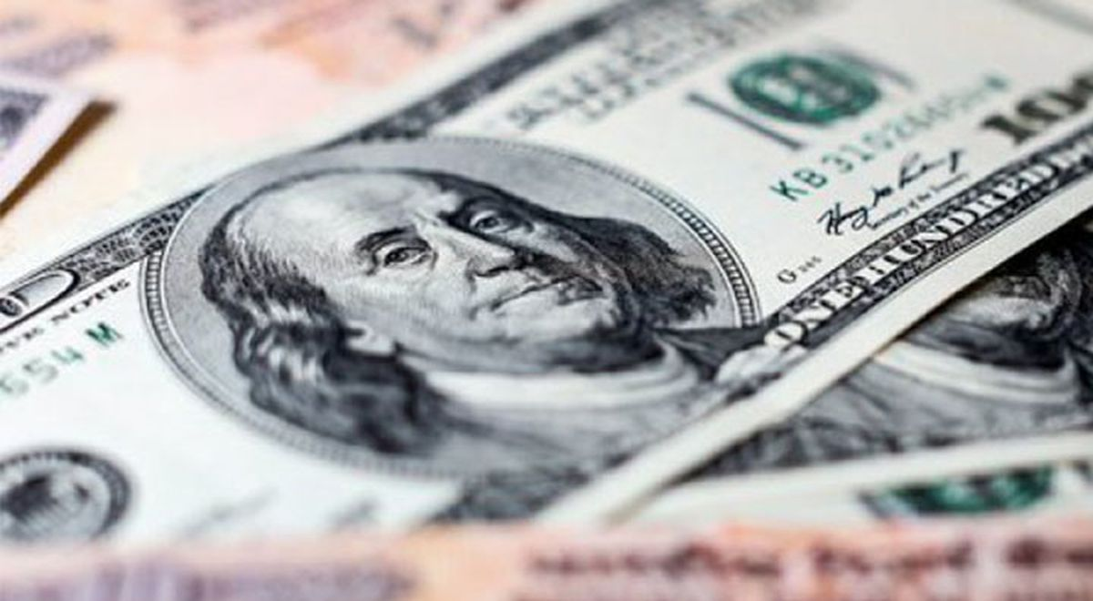 Price Of Dollar Today Monday June 15 2020 In Chile Currency Converter Dollar Observed In Bank State And Central Electronic Exchange World Archyde