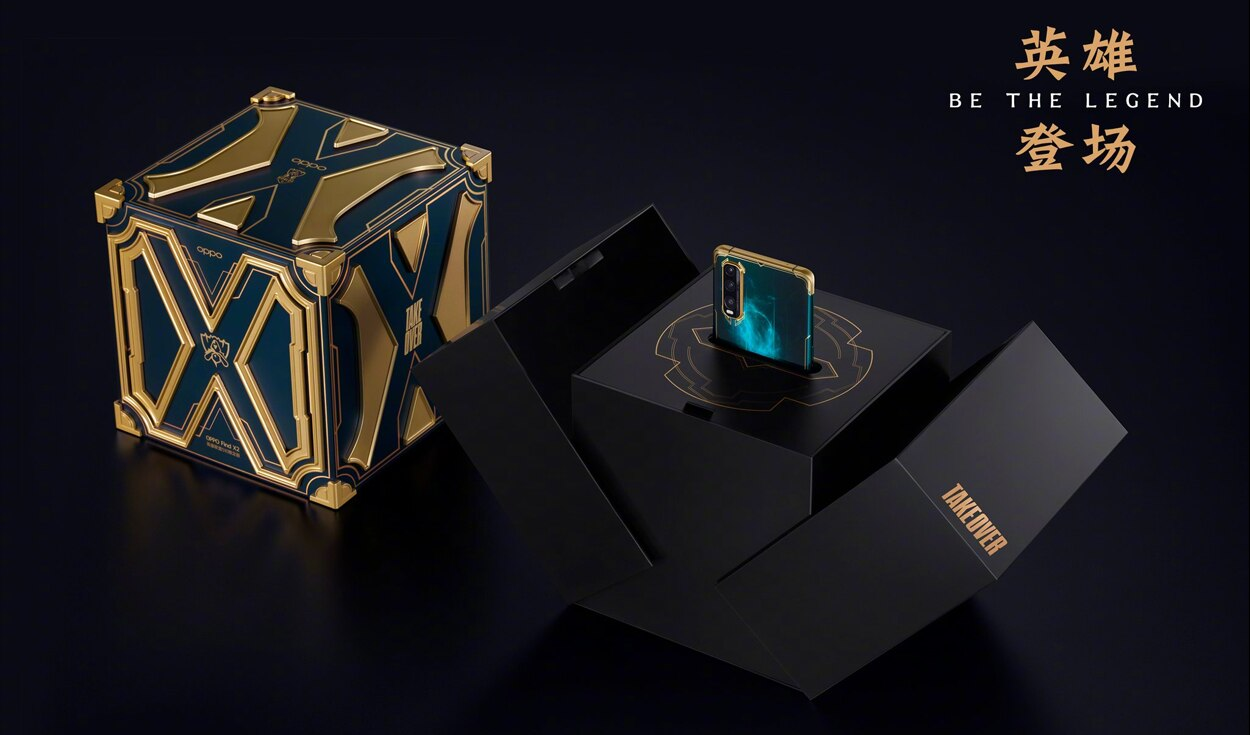Lanzamiento oficial del Oppo Find X2 League of Legends Limited Edition.  Foto: Oppo