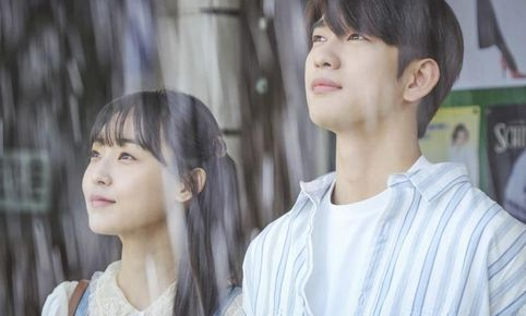Jinyoung, Jeon So Nee, When my love blooms