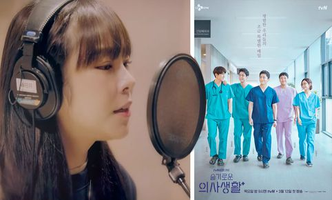 MAMAMOO: WheeIn  lanza nueva versión de With My Tears de Seo Ji Won para OST del dorama Hospital Playlist de tvN